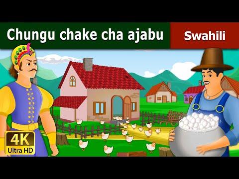 Chungu chake cha ajabu - Hadithi za Kiswahili - Katuni za Kiswahili - 4K UHD - Swahili Fairy Tales