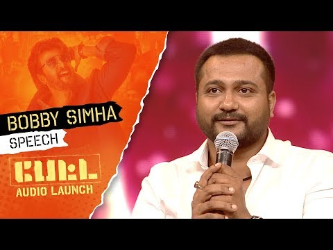 Bobby Simha's Speech | PETTA Audio Launch