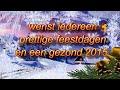 De beste wensen van Wijk TV Valuwe