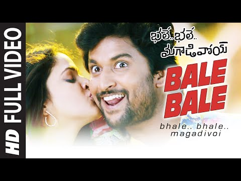 Bale Bale Full Video Song || Bhale Bhale Magadivoi || Nani, Lavanya Tripathi