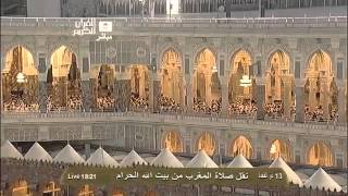 صلاة المغرب الشيخ عبدالرحمن السديس بعد غيبه طويلة    من سورة إبراهيم