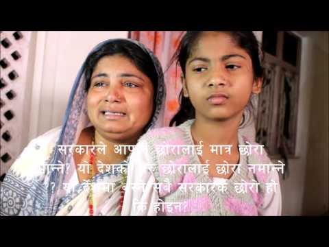 (Punam Sah : Victim of Madesh Agitation 2015 - Duration: 85 seconds.)