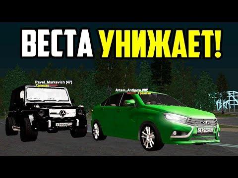 ВЕСТА УНИЖАЕТ ГЕЛИК! ОРЁМ ОТ СКОРОСТИ! - GTA RP 02 #62
