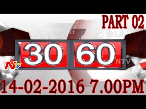 News 30/60 || Breaking News || 14th February 2016 || Part 2 || NTV 14 February 2016 07 52 PM