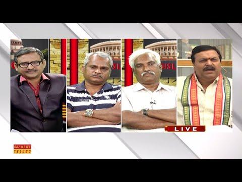 Is BJP Failed over Implementation of Telugu States Reorganisation Act?   Prajaswamyam Debate