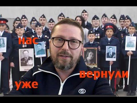 Дядя Вова, мы с тобой. \