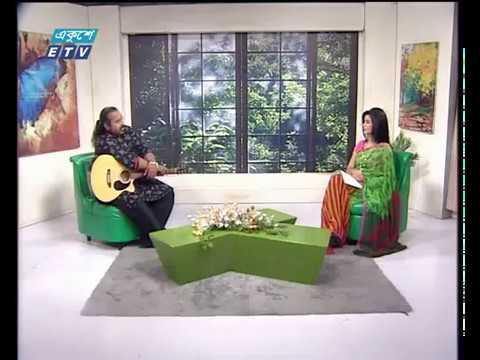 একুশের সকাল-২৪ এপ্রিল ২০১৮ || অতিথিঃ পারভেজ সাজ্জাদ-সংগীত শিল্পী