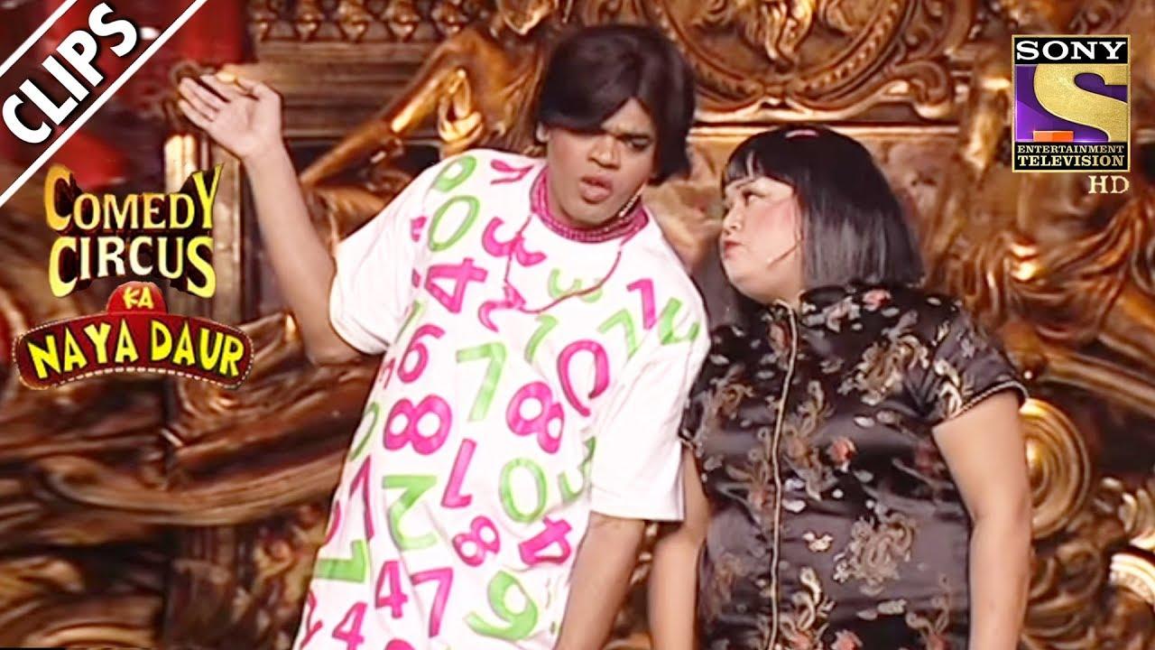 Indian Meets Chinese | Comedy Circus Ka Naya Daur