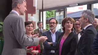 Llegada de S.M. el Rey a la ceremonia de entrega de los premios Rey de España de Periodismo