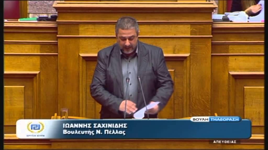 Προϋπολογισμός 2016: Ι.Σαχινίδης (Χρυσή Αυγή) (03/12/2015)