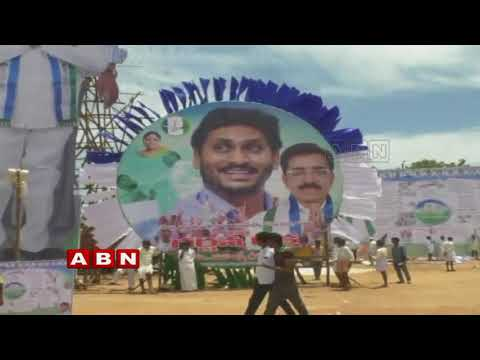 Focus on TDP and YSRCP Politics in Anantapur ahead of 2019 Elections | Inside