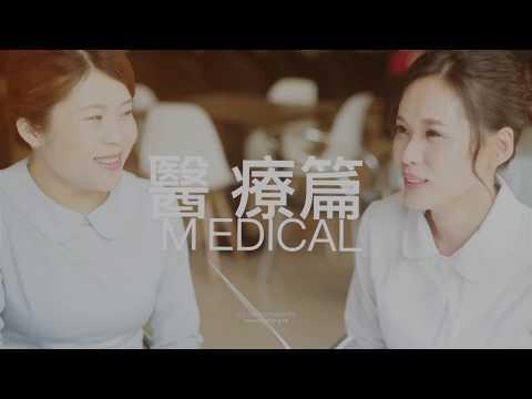 數位化學習教材-醫療篇-(5.1)乳癌的康健期-避免乳癌復發