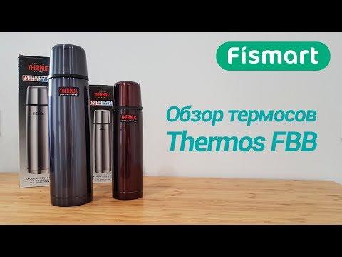 Обзор термосов Thermos FBB