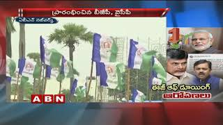 Video BJP And YCP Allegations On CM Chandrababu Over AP Tops Ease of Doing Business Rankings MP3, 3GP, MP4, WEBM, AVI, FLV Desember 2018
