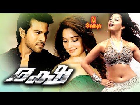 Racha│Full Malayalam Movie│Tamannaah