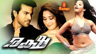 Racha   Full Malayalam Movie   Ram Charan  Tamannaah