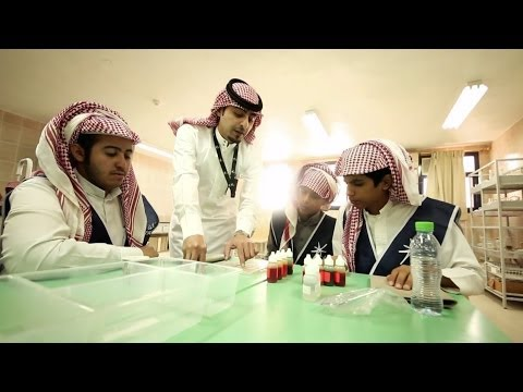 Innovative Education in Saudi Arabia: iThra Youth Initiativ