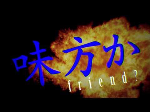 Galilei Donna et Samurai Flamenco, Teaser des Animes