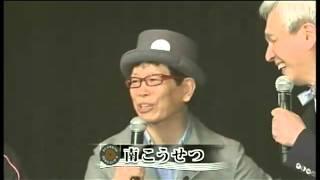 Download Video イムジン河 悲しくてやりきれない きたやまおさむ 坂崎幸之助 南こうせつ MP3 3GP MP4