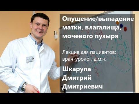 Захарова посмеялась над обвинентями в адрес русских