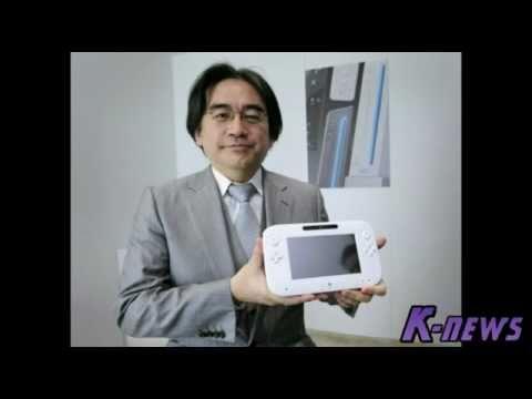 News: Wii U 50% more powerful, possible release next Summer & Mario Kart 8 player online (Kwings)