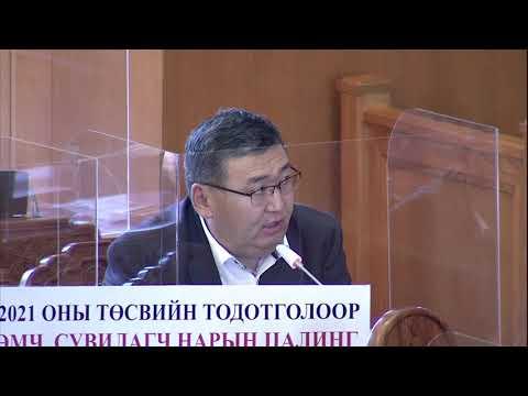 Ц.Туваан: Эрүүл мэндийн салбарын иргэдээ дэмжиж, тэдний шаардлагын шийдэх хэрэгтэй