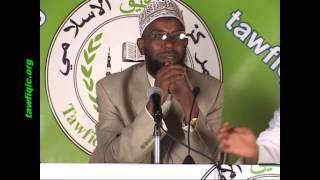 sheikh Amin Ibro Fithan Dunya