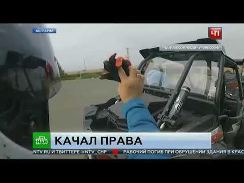 Случай на АЗС в Болгарии