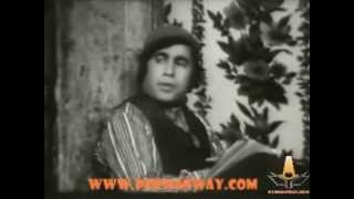 گلچین نورحقیقی: صمد و  پرویز صیاد