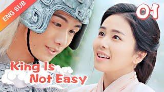 Video King Is Not Easy 01(Zhang Yijie,Bai Lu) MP3, 3GP, MP4, WEBM, AVI, FLV Februari 2018