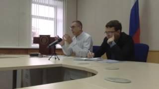 Выступление Цыганкова А.М.