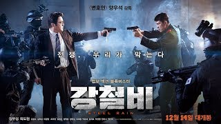 Nonton Steel Rain (2017) - Korean Movie Review Film Subtitle Indonesia Streaming Movie Download