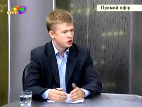 Дорожный Контроль о штрафплощадках.ТРК Киев.07.09.11