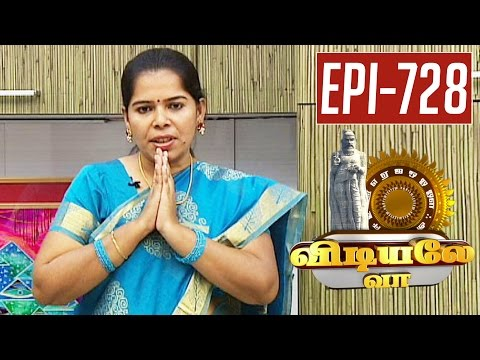Neermulli Leaf Decoction Health Recipe | Unavu Parambriyam | 29/02/2016