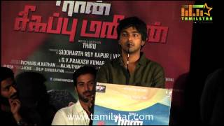 Bala,Perarasu and GV Prakash at Naan Sigappu Manithan Audio Launch