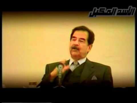 من ارشيف تلفزيون العراق الشهيد صدام حسين رحمه الله