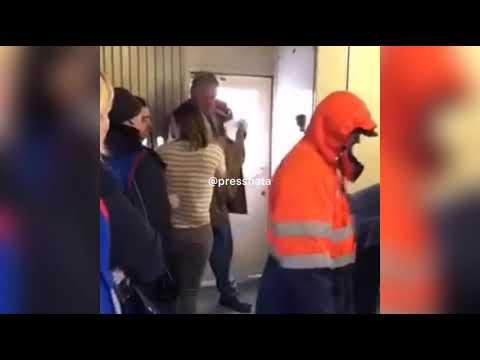 Пьяный американский авиадебошир устроил скандал на рейсе «Москва-Нью-Йорк»