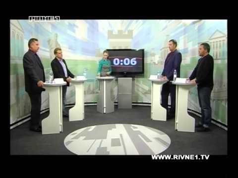 Теледебати: Зарічнюк, Лащук, Бучинський, Кантарія