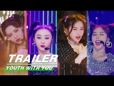 E18Trailer: Who can be the Top1 in theme assessment?谁会是主题考核第一?|Youth With You2 青春有你2| iQIYI