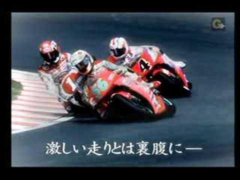 video tributo a norifumi abe
