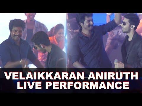 Anirudh Mass Performance in Velaikaran Audio launch | Sivakarthikeyan | Anirudh