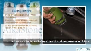 video thumbnail Premium Portable Hydrogen Production Bottle youtube