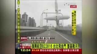 Страшная авиакатастрофа на Тайване…  Taiwan Plane Crash