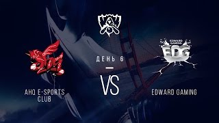 ahq vs EDG, game 1