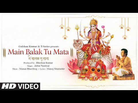 Jubin Nautiyal: Main Balak Tu Mata | Gulshan Kumar | Manan B | Manoj M | Akanksha P | Bhushan Kumar