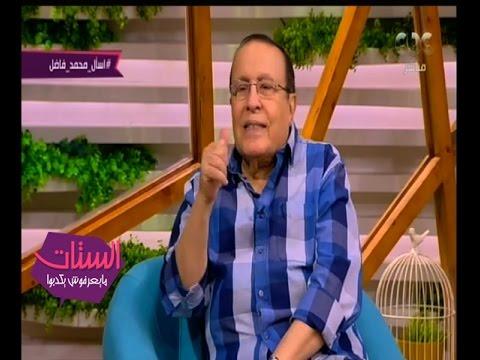 """محمد فاضل: """"ناصر 67"""" لا يجد من يتبناه"""