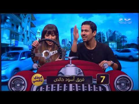 """فيديو- مريم الخشت تكتسح لعبة """"كريزي تاكسي"""" في هزر فزر"""