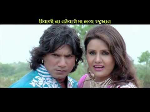 gujarati - Gujarati Movie Patan Thi Pakistan Theatrical Trailer 2 Star Cast : Vikram Thakor,Pranjal Bhatt. Producer - Director : Haresh Patel Singer : Vikram Thakor ,Sa...