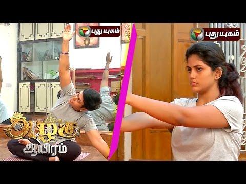 Azhagu-Aayiram-26-05-2016-Puthuyugam-TV