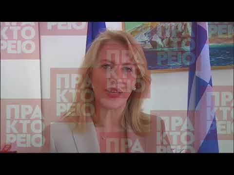 Υπογραφή «Σύμφωνου ακεραιότητας» από την Περιφέρεια Αττικής για την πάταξη της διαφθοράς